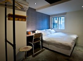 Hotel photo: O2 Apartment - Linsen Branch