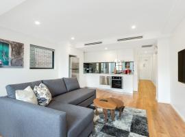 Фотографія готелю: Balmain- Rozelle Luxury 1 Bed Apartment (DAR5)