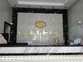 Gambaran Hotel: Yong An Business Hotel