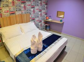 Hotel Photo: EV World Hotel Subang Jaya