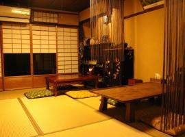 Hotel near Kyoto