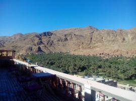 Hotel photo: Auberge Ali