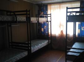 Hình ảnh khách sạn: Hostel - Avaliani Street