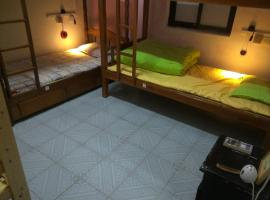 Hotel foto: Kwangchowan Hostel