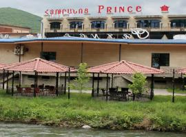 A picture of the hotel: Prince Hotel Kapan