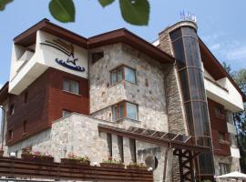 Hotel near Bulgārija
