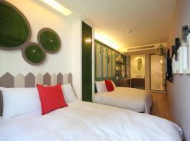 Hotel photo: Wu Ju Su B&B