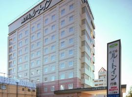 Hotel Foto: Hotel Route-Inn Yukuhashi