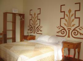 Hotel near Халапа