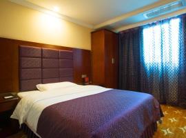 Fotos de Hotel: Hualian Hotel