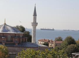صور الفندق: Bachos Hotel Istanbul