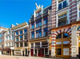 ホテル写真: Royal Plaza Hotel Amsterdam