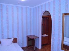 Foto di Hotel: Hotel Consulado
