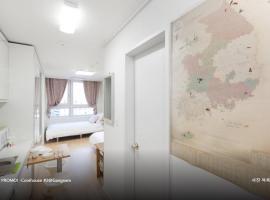 Gambaran Hotel: Core House 1