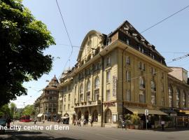 Hotel near Köniz