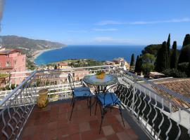 酒店照片: Taormina Wonderful View