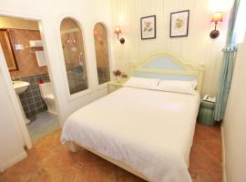Hotel Foto: King Box Resort Gulangyu Honey Branch