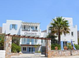 Hotel photo: Agnadi Syros Studios & Rooms