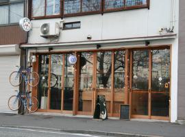 Hotel near Hiroshima
