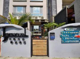 Hotel photo: Imanuel Surfing B&B