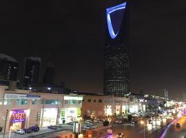 Hotel near Saoedi-Arabië