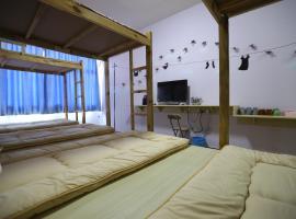 Фотографія готелю: Boliheng International Hostel