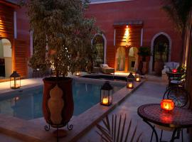 Hotel photo: Riad Alili