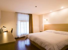 酒店照片: Motel Suzhou Shantang Street Shilu Metro Station