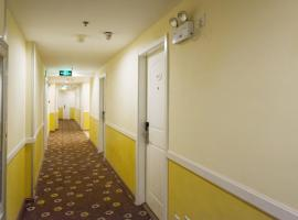 Hotel Photo: Home Inn Qingdao Sifang Coach Station Xuanhua Road