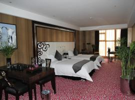 A picture of the hotel: Christine Hotel Baotou