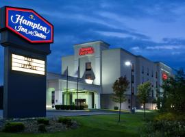 Hotel Foto: Hampton Inn & Suites Grove City