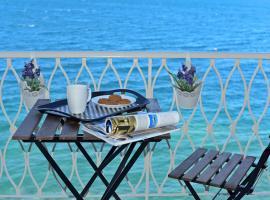 Photo de l'hôtel: Elia Sea View Apartment