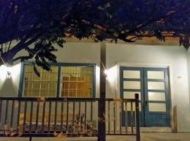 Hotel photo: Reduit Orchard