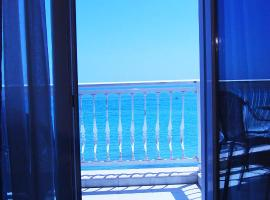 Hotel Photo: Aktaion