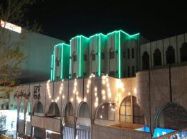 A picture of the hotel: Al Eairy Apartments - Riyadh 1
