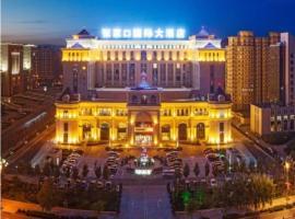 Hotel Foto: Zhangjiakou International Hotel