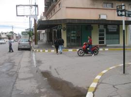 A picture of the hotel: Apart Hotel Belgrano