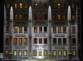 Hotel photo: Hotel Glory