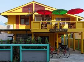 Hotel photo: CM Friend's House