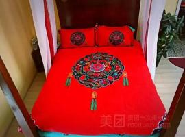 Hotel photo: Dali Old Town Blushing Guesthouse