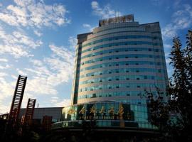 Hotel photo: Shandong Jindu Hotel