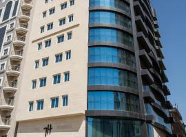 Photo de l'hôtel: The Town Hotel Doha