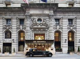 Hotel Photo: The Peninsula New York