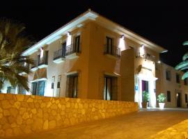 Hotel photo: Atalaya de La Campiña