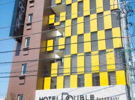 Ξενοδοχείο φωτογραφία: Hotel Double Funabashi