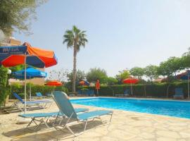 A picture of the hotel: Apartment Kato Paphos