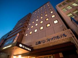 Hotel Photo: Hiroshima Pacific Hotel