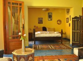 Hotel photo: Riad Zarka
