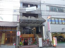 Hotel near הירושימה