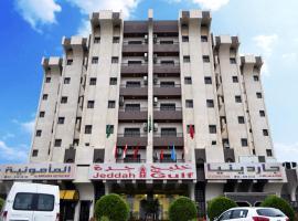 Hotel Photo: Jeddah Gulf